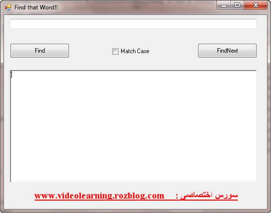 سورس کد جستجو در متن RichTextBox | سی شارپ | VB.NET