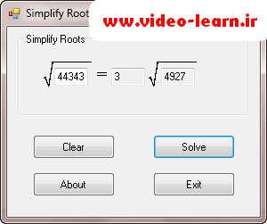 سورس پروژه محاسبه جذر عدد به صورت ساده - #C و VB.NET