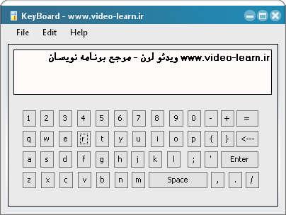 سورس پروژه شبیه ساز کیبورد - مجازی در #C و VB.NET