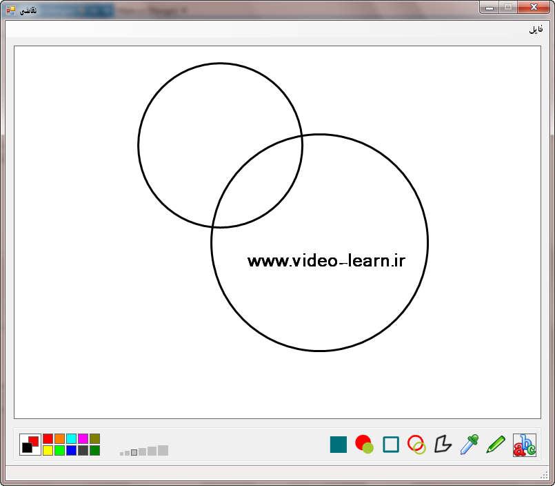 سورس پروژه رسم شکل ، متن و نقاشی - Paint در #C و VB.NET