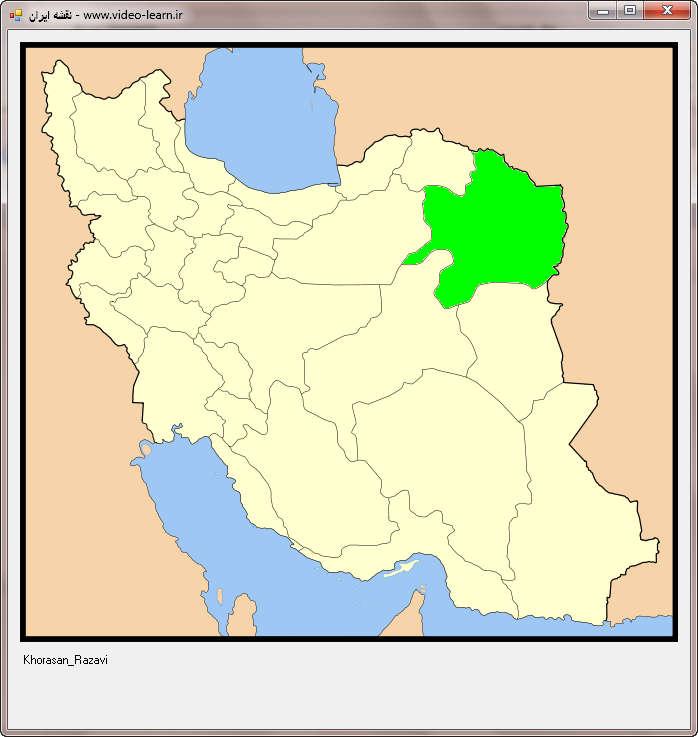 سورس پروژه نقشه ایران با #C و VB.NET