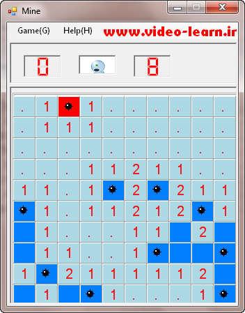 سورس بازی مین یاب Mine Sweeping به زبان های #C و VB.NET