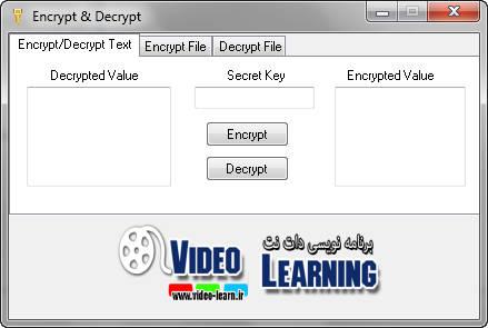 سورس رمز نگاری و رمز گشایی فایل و متن - #C و VB