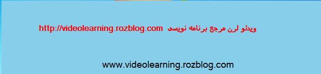 سورس متن دلخواه شبیه به تابلو روان VB.NET