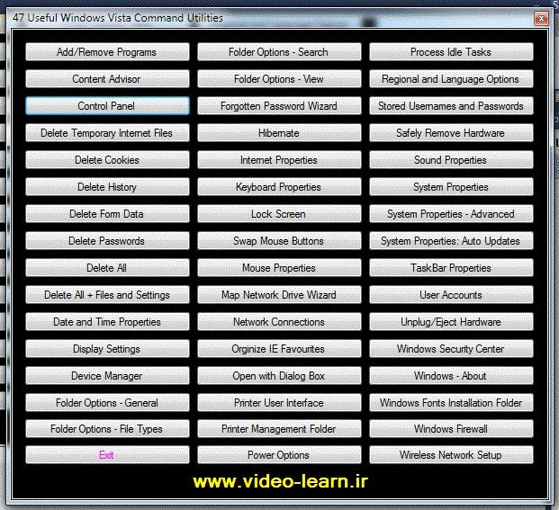 سورس پروژه دسترسی سریع به امکانات ویندوز - #C و VB.NET
