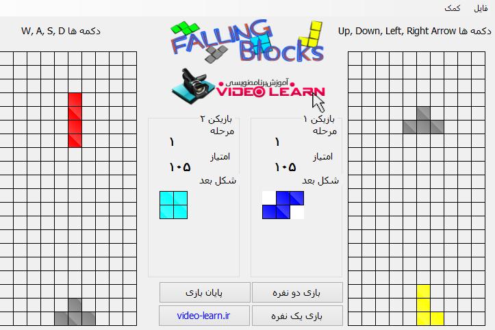 سورس پروژه بازی خانه سازی  - #C و VB.NET