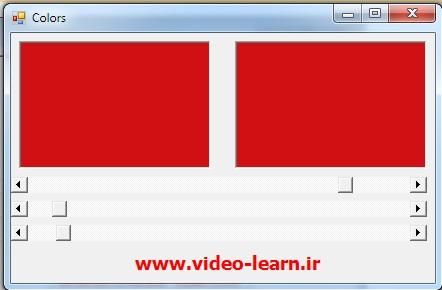 سورس پروژه انتخاب رنگ مورد نظر - بدست آوردن RGB با #C و VB.NET