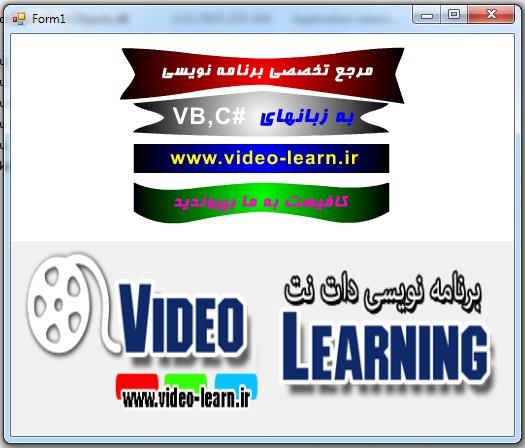 سورس استفاده از فایل فلش SWF در برنامه - #C و VB